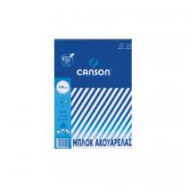Canson Μπλοκ Aκουαρέλας 12 Φύλλων Νο 3 (25X35 cm) 200 gr – 50CΑQ-Α3