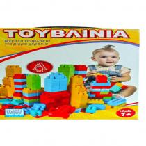 Argy Toys Πολύχρωμα Τουβλάκια – Τουβλίνια 52 Τεμαχίων 1501 (12 μηνών+)
