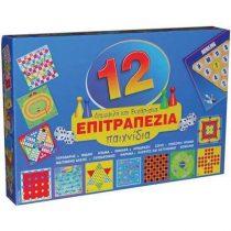 Argy Toys 12 Επιτραπέζια Παιχνίδια σε 1 -(0104-2)