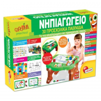 Real Fun Toys Nηπιαγωγειο-θρανίο 30 Προσχολικά -62607