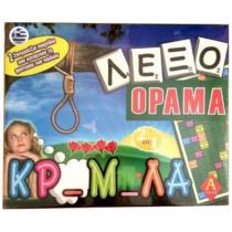 Argy Toys Λεξόραμα Κρεμάλα 2 σε 1 -0105