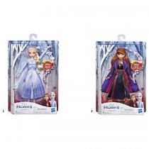 Hasbro Frozen II Singing Doll (2 Σχέδια) -E5498