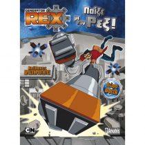 Anubis Generator Rex Παίξε Με Τον Ρεξ -(7700.4003)