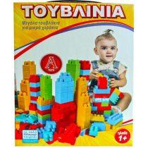 Argy Toys Πολύχρωμα Τουβλάκια – Τουβλίνια 80 Τεμαχίων (1500)