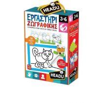 Headu Παζλ Εργαστήρι Ζωγραφικής για 3-6χρονών (EL22168)