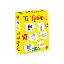 Argy Toys Παίζω και Μαθαίνω Τι Τρώει 24κάρτες (0213)