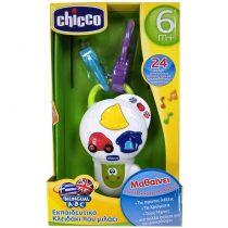 Chicco Κλειδάκι Που Μιλάει Ζ03-09950-00