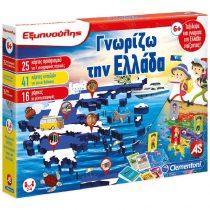 As company: Εξυπνούλης Γνωρίζω Την Ελλάδα (1024-63282)