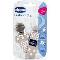 Chicco Κλιπ Πιπίλας Fashion Cream – 9341300000